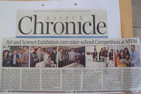 Art & Science Exhibition competition.